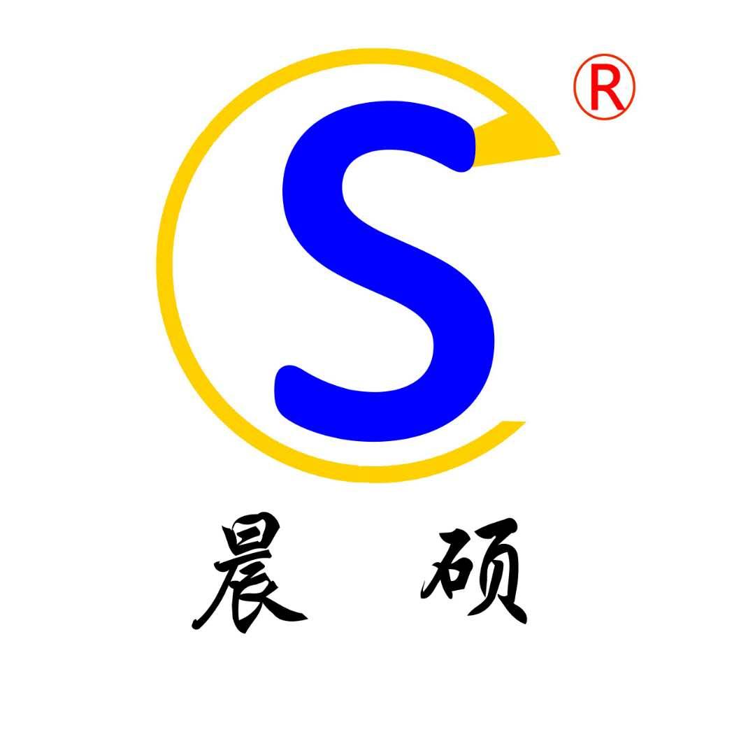 盐山县晨硕机械配件制造厂