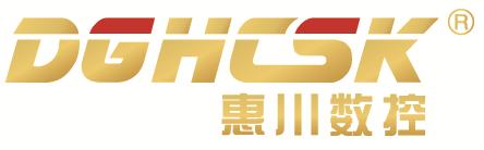 东莞市惠川数控科技有限公司