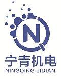 南京宁青机电设备有限公司