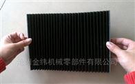 机床柔性耐高温风琴式方形防护罩