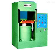 窄体框架式油压机