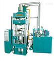 YH79系列干粉成型油压机