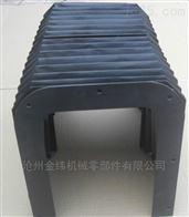 帆布风琴伸缩耐高温方形柔性防护罩