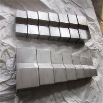 落地镗床钢板防护罩厂家