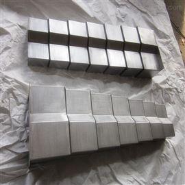 850加工中心钢板防护罩厂家直销