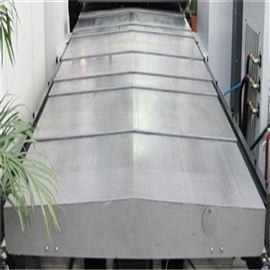 耐高温钢板防护罩定做