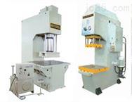 Y30系列单柱液压机