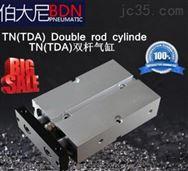 伯大尼BDN双杆气缸 双轴气缸TDA/TN16-10/15