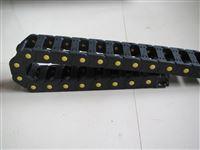 封闭式工程尼龙塑料拖链、桥式拖链