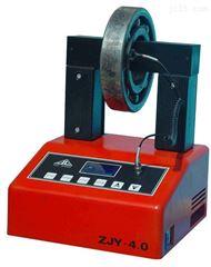 优质供应ZJY4.0轴承涡流加热器