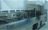 深圳威固特十五槽光学超声波清洗机