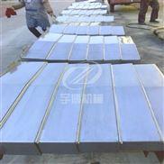供应机床伸缩导轨不锈钢防护罩