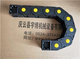供应工程尼龙封闭塑料拖链