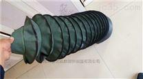圆形耐磨帆布油缸伸缩防尘罩生产厂家