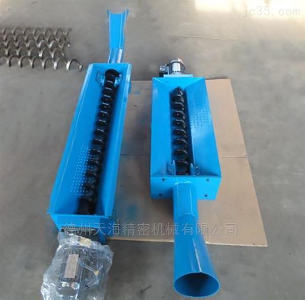 机床螺旋式排屑机厂家直销生产