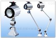 JY37系列LED机床工作灯