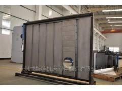 卧式加工中心防护罩