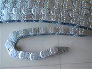 钻井平台线缆穿线桥式钢铝拖链厂家
