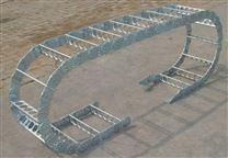 隔离板电缆穿线打孔式钢铝拖链