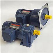 销售 2.2kw电机减速机 台湾东力减速机PL40-2200-10S3B 原装新品
