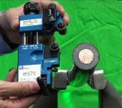 优质供应WS76 不可剥离半导电层剥除器