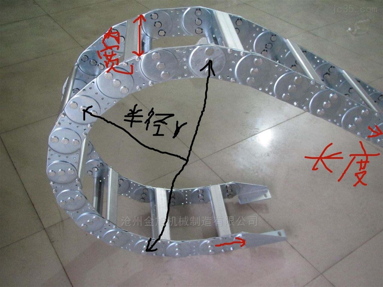 斗轮机桥式钢制拖链