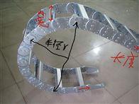无锡拼装机桥式DLMA钢制拖链