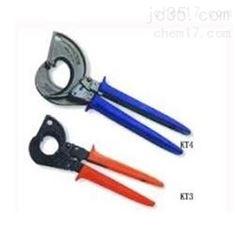 优质供应KT3 KT4机械式棘轮切刀