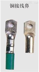 优质供应GB14315-P3电缆液压钳、压接铜、铝端子用六角压模