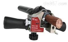 低价供应JDQ-Z-40H旋切型倒角器