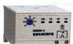 优质供应HHD2A-6型高精度无源量化电动机保护器
