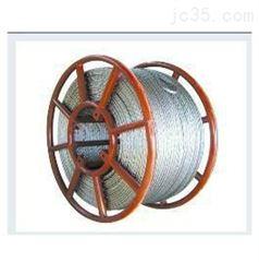 优质供应无扭编织钢丝绳