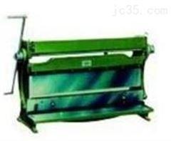 优质供应SM-704型卷、折、剪三用机