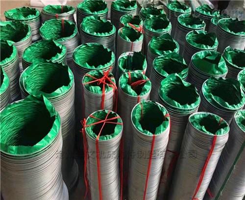 200口径环保机械设备除尘伸缩软管按规格