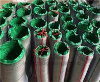 自定浙江钢丝骨架耐温通风伸缩软管厂家价格