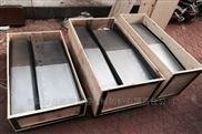 昆机竞技宝镗床6920导轨钢板防护罩