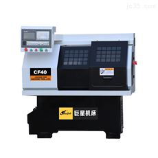CF40数控車方機