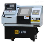 CJX32-300高速铣方机
