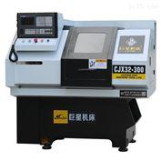 CJX32-300高速銑方機