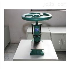 特价供应SY-205手动冲片机