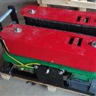 低价供应DSJ(L)-150电缆输送机