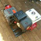 厂家直销JMC-5柴油绞磨机