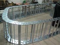 定制承重性高強滲碳鋼制拖鏈价格