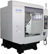 FMC-700数控机床