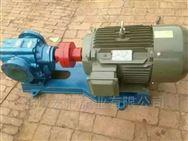 贵阳渣油泵 ZYB-300不锈钢煤焦油输送泵