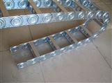专业制造钢制拖链