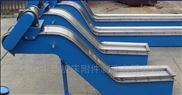 齐全-厂家直销磁性竞技宝下载排屑机加工制作