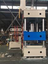 四柱式液压机
