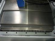 台湾丽驰五轴加工中心钢板防护罩