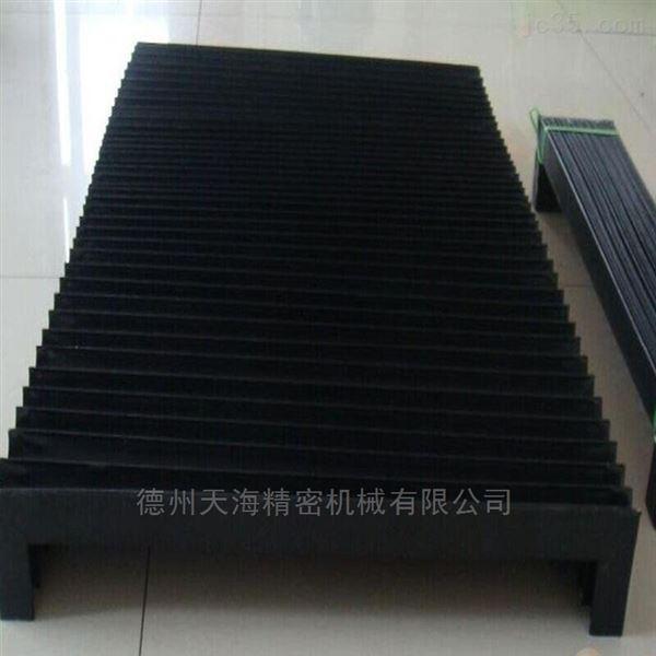 机床风琴式防护罩生产加工
